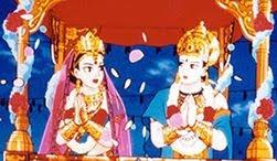 ram sita diwali cartoons