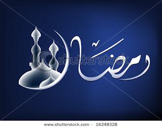 Blue Eid Sky Cards