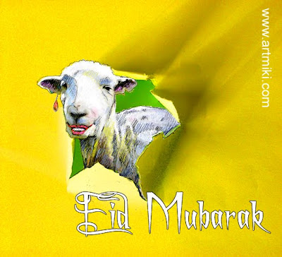 Eid Mubarak By A Sheep