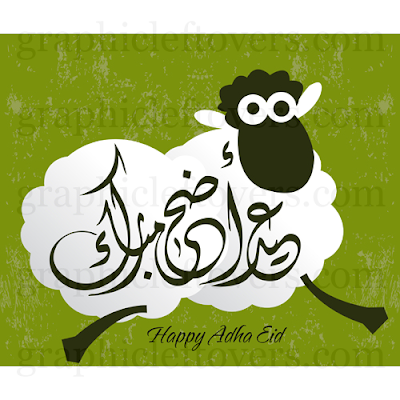 happy eid from sheep