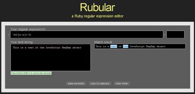 Редактор регулярных выражений Ruby
