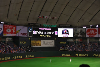 the scoreboard at tokyo dome