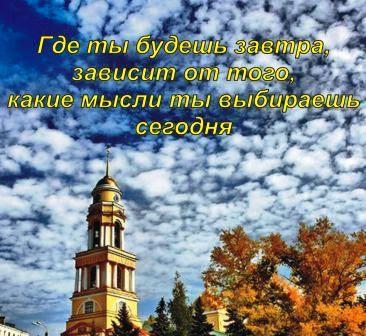 Христо-Рождественский кафедральный собор города Липецка.