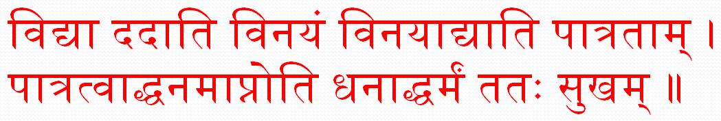 sloka on guru || hari sarvothama vayu jivothama || the below article is written by my guru drbbasker rao, who is also called as upanyasa chakravarthy my sincere thanks to him for presenting such a nice article on our mantralaya mahaprabhu on his auspicious madhya aradhanae(8/8/2009.