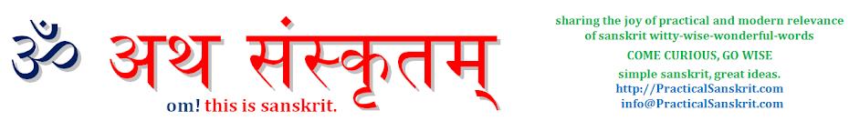 Practical Sanskrit