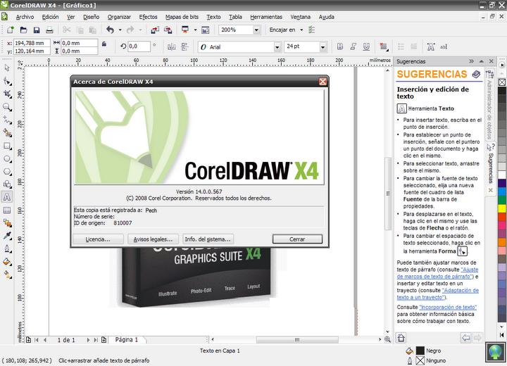 скачать corel draw x4 с ключом