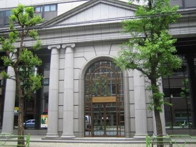 Tokyo_Grain_Exchange_Entrance.jpg