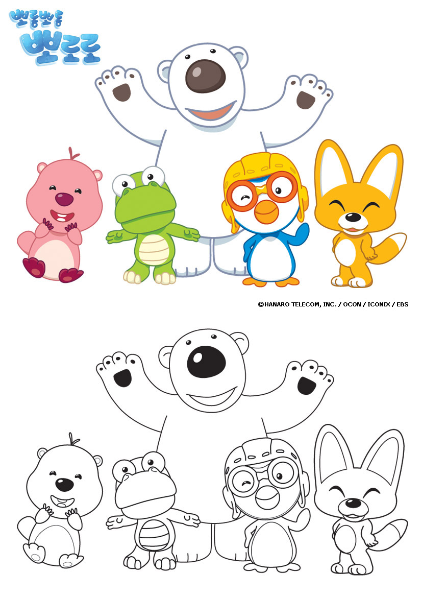 Little seouls blog pororo coloring pages downloads for Pororo coloring pages