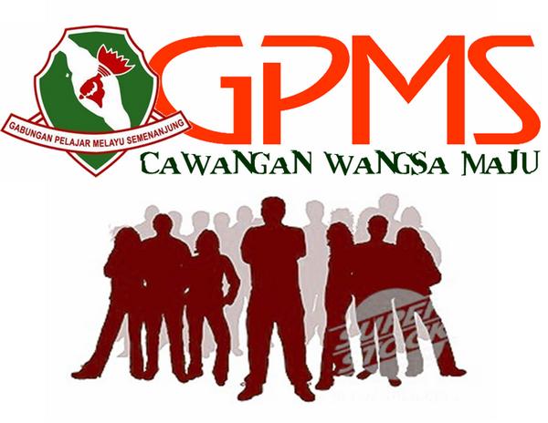 GPMS Cawangan Wangsa Maju