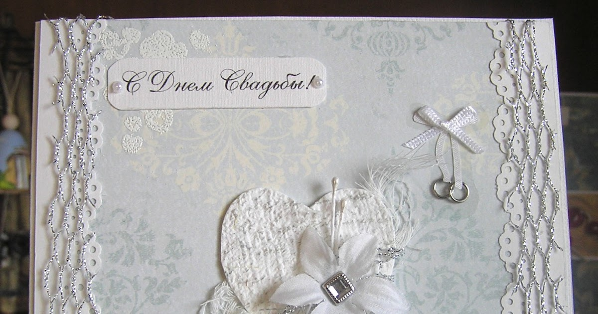 Скрапбукинг кружево с открыткой