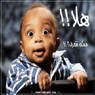 عبده الرايق