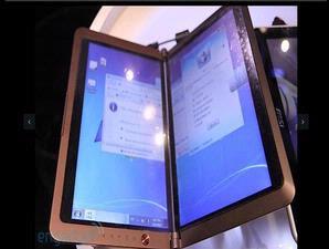 MSI's e-Book Has Two Screen