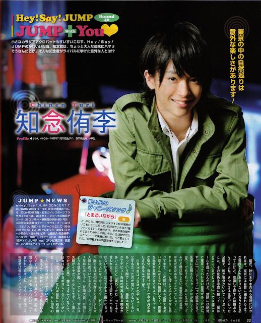 [TV-LIFE-20091111--24--YURI.jpg]