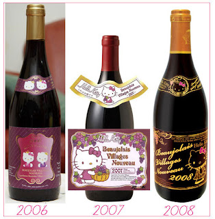 Hello Kitty Red Wine 2006 to 2008