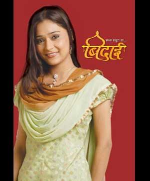 Hindi Serial Star Plus Bidaai