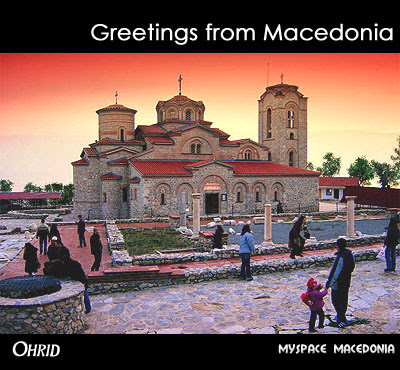 Greetings From Macedonia - Ohrid (Plaoshnik Church) (red, orange, yellow, Plaosnik, monastery)