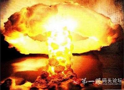 菜花原子彈