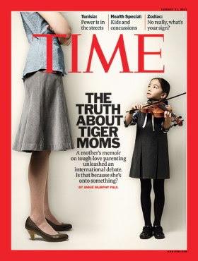 虎媽媽的戰歌