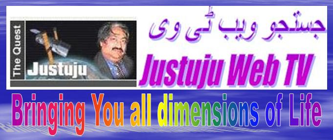Justuju TV Channel