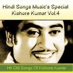 hits kishore kumar