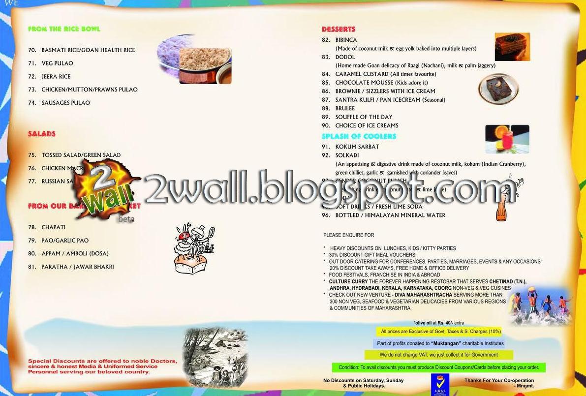 http://3.bp.blogspot.com/_3s5CHSQ3vWY/TSb-lERiggI/AAAAAAAAAhg/N6UVxZjUcYc/s1600/g4+copy.jpg