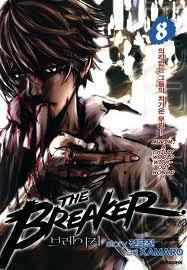 shiwoon the breaker