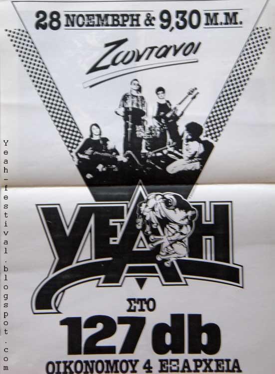 Αφίσα της συναυλίας στο 127dB