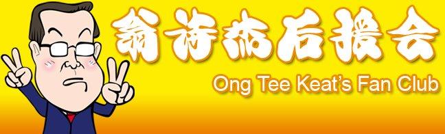 OTK's Fan Club