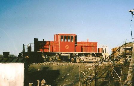 Standard Slag 41 in 1969
