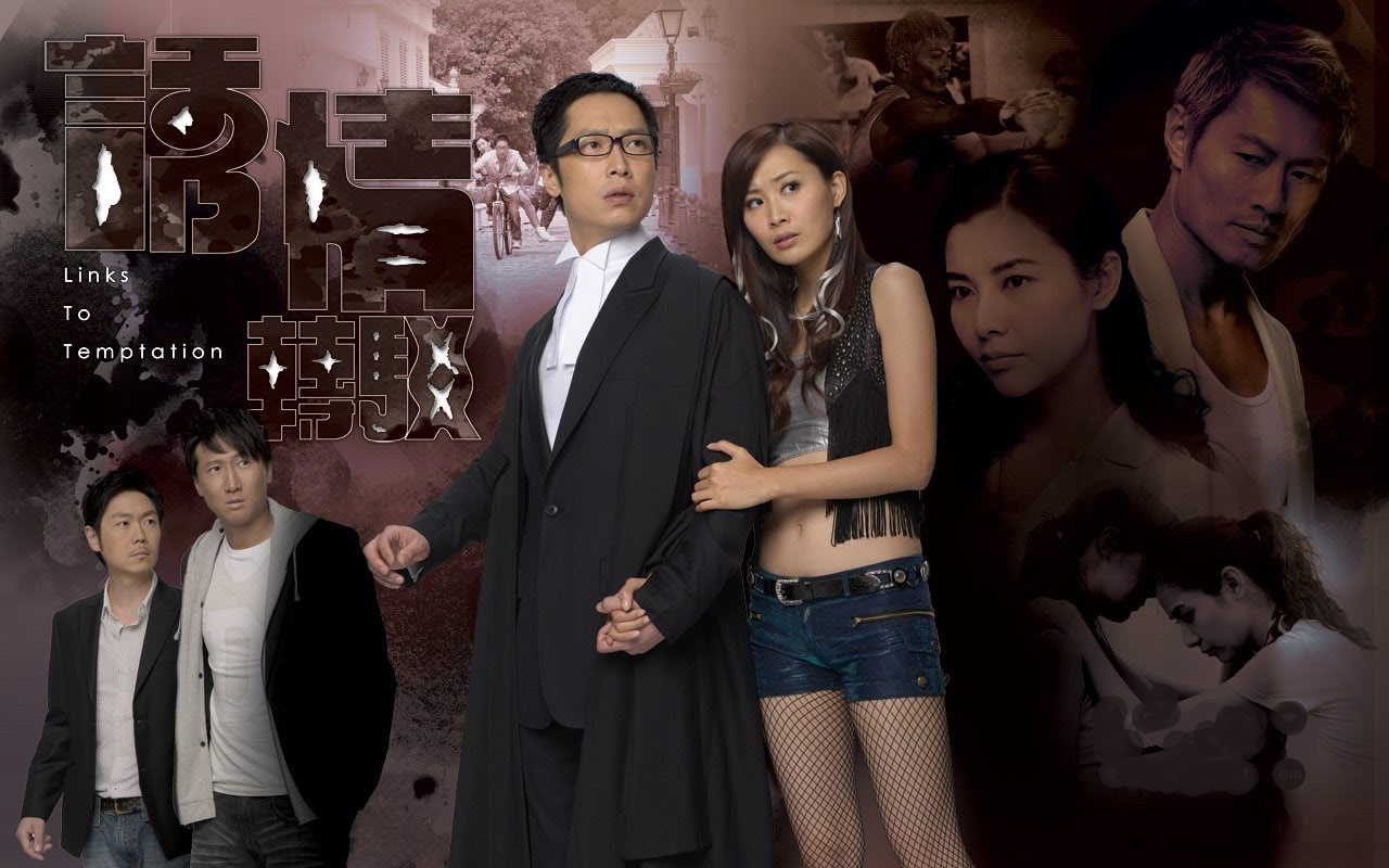 Tvb News Soundtrack Download