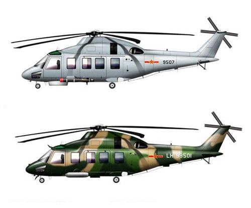 De Helicópteros Argentos Z-15-061215215136__1_3_44