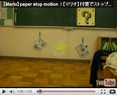 Click en la imagen para ver el video