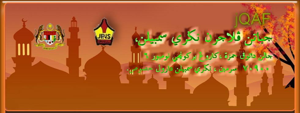 j-QAF JPNS