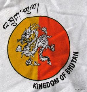 Druk Yul Bhutan Kingdom of the Thunder Dragon