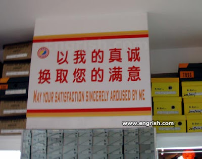 funny chinese signs olympics