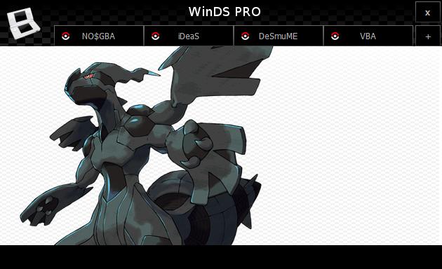 WinDS PRO 2011.8