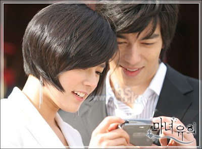 Download yoo hee the witch drama