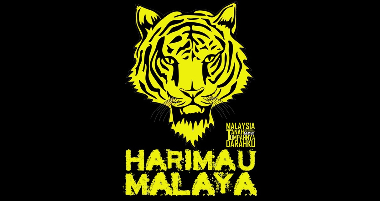 Harimau Malaya Kenzo Art Amp Design