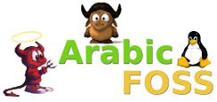 ArabicFOSS