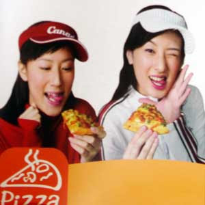Horny-looking pizza girls