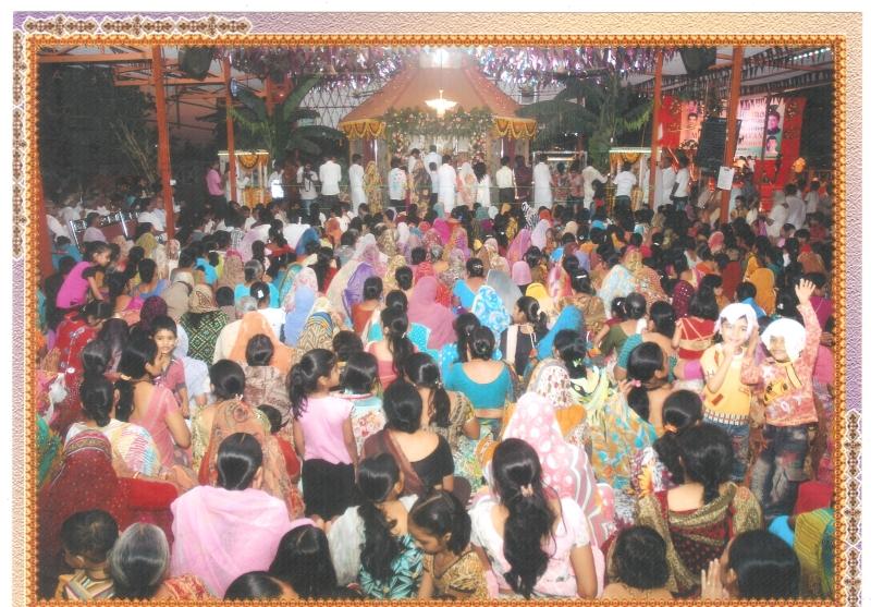 Bagdana Bapa Sitaram