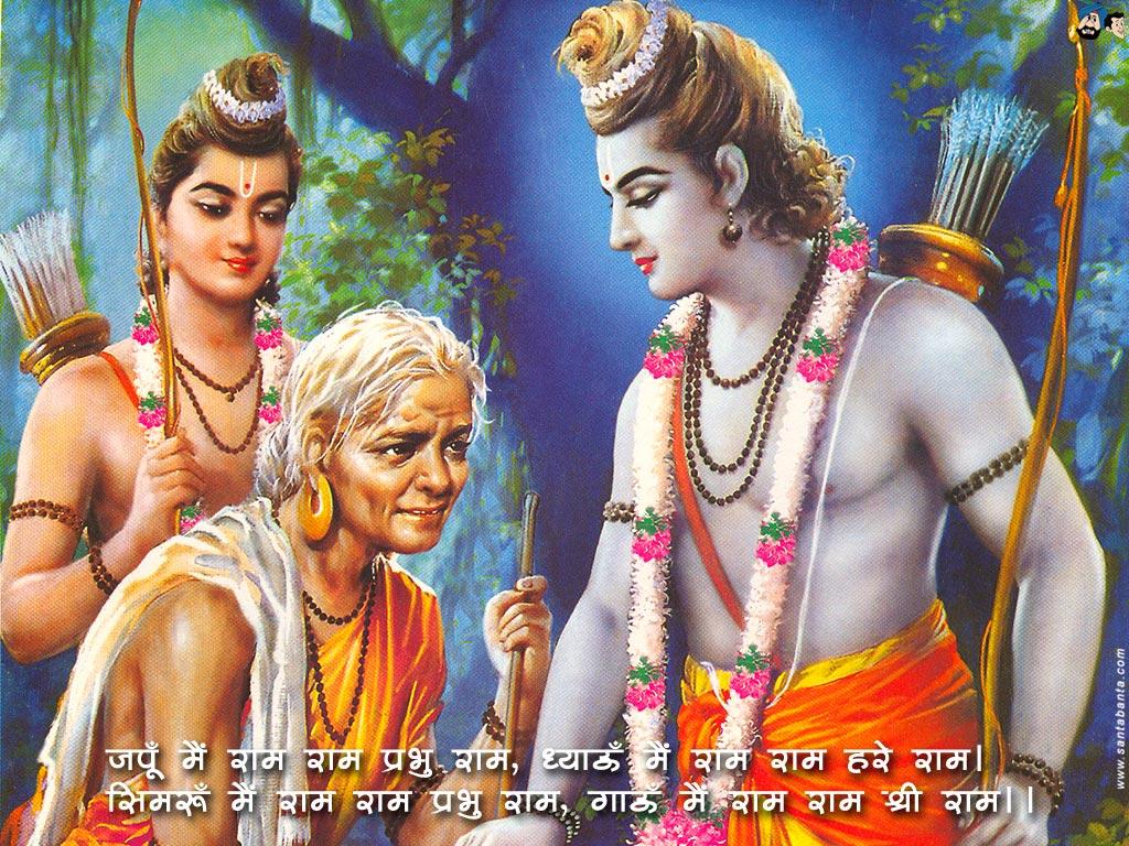 All about Bapa Sitaram, Bajrangdas Bapa