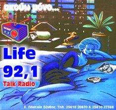 AKOY RADIO LIFE 92.1 FM