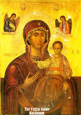 Παναγία Οδηγήτρια του Balamand (Λίβανος)