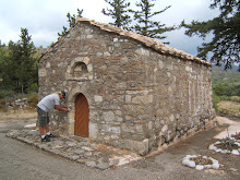 Ayios Yeoryios Vardhas church