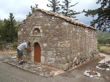 Ayios Yeoryios Vardhas church