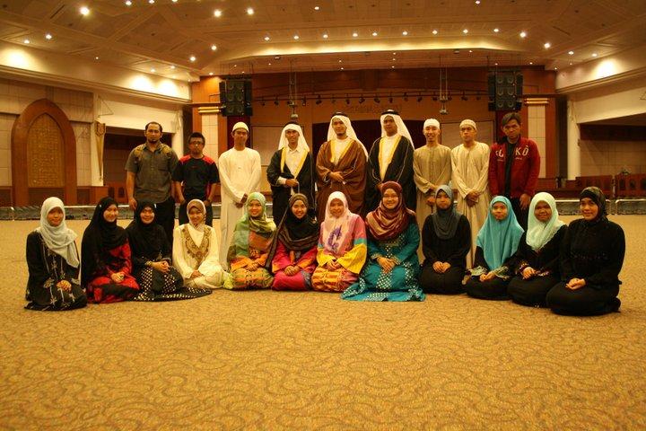 UBD Arabic Culture Club