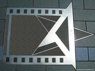 Stereogram:Hollywood Walk of Fame