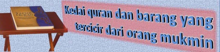 Kedai Quran dan Kitab
