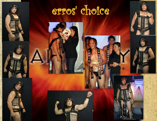 ERROSDARKCOLLECTION GRAND CORONATION NIGHT